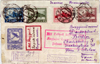 Russian philatelic history