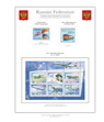 Ruskystamps Russian stamp album page previews