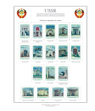 Ruskystamps Россия album page previews