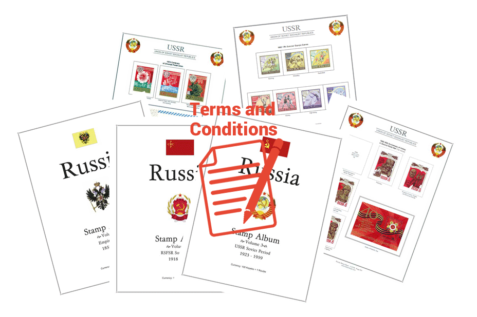 Ruskystamps Russia stamp album pages terms