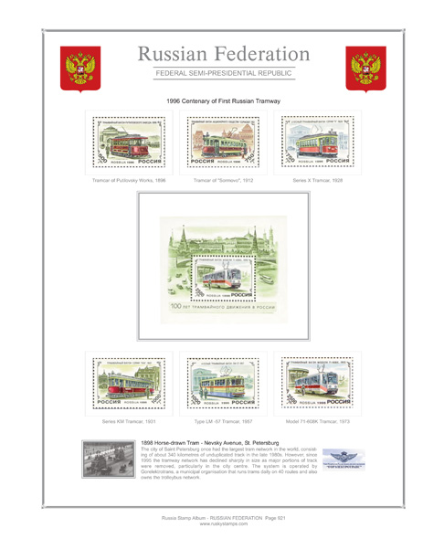 Russia Stamp Album - Colour or Greyscale Pre-Printed Pages